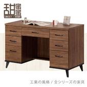 《甜蜜蜜》邁坤淺胡桃4尺書桌