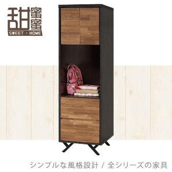 《甜蜜蜜》貝和積層木1.8尺二抽多功能櫃