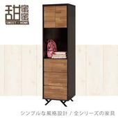 《甜蜜蜜》貝和積層木1.8尺多功能衣櫃