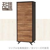《甜蜜蜜》貝和積層木2.6尺三抽衣櫃