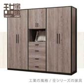 《甜蜜蜜》哈巴古橡木7.2尺組合衣櫃
