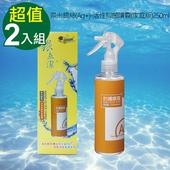 奈米銀絲(Ag+)-活性抑菌噴霧(家庭版)250ml(2入組)