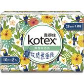 《靠得住》檸檬草香氛夜薄衛生棉28cm(10片x2包/組)