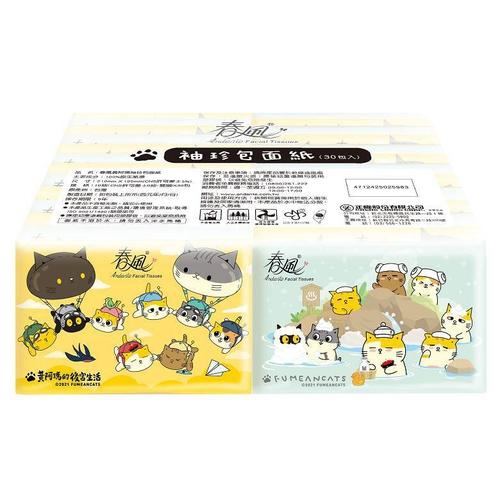 《春風》黃阿瑪袖珍包面紙(10抽*30包)