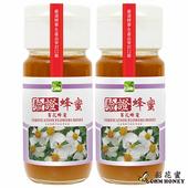 《彩花蜜》台灣養蜂協會驗證-百花蜂蜜700g(2入組)