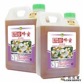 《彩花蜜》台灣養蜂協會驗證-百花蜂蜜3000g(2入組)單筆消費滿1388即贈送台灣荔枝蜂蜜350g一瓶