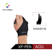 《XP-PEN》日本品牌XP-PEN AC01 兩指繪畫手套(黑)