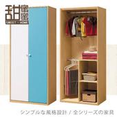 《甜蜜蜜》藍白配2.5尺雙門雙抽衣櫃