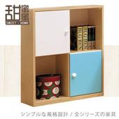 《甜蜜蜜》藍白配3.5尺收納櫃