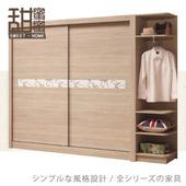 《甜蜜蜜》藤原8.5尺推門衣櫃(含轉角置物櫃)