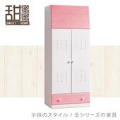《甜蜜蜜》童樂2.5尺房屋造型衣櫃-粉紅