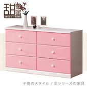 《甜蜜蜜》童樂六斗櫃-粉紅