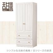 《甜蜜蜜》鄉村白色2.5尺雙門二抽衣櫃