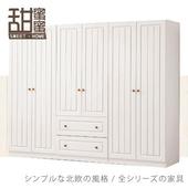 《甜蜜蜜》鄉村白色7.5尺組合衣櫃