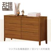 《甜蜜蜜》狄克司4尺六斗櫃