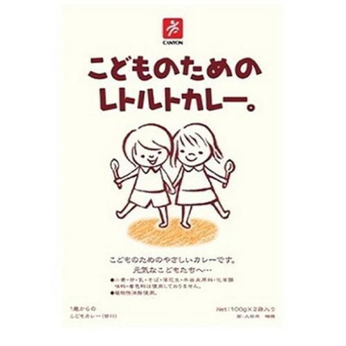《CANYON》兒童咖哩調理包(100gX2包/盒)