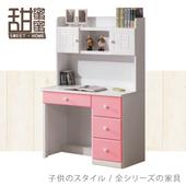 《甜蜜蜜》童樂3尺書桌-粉紅