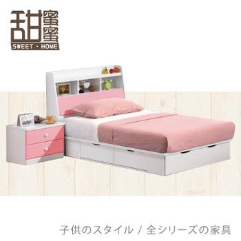 《甜蜜蜜》童樂3.5尺五抽單人床三件組-粉紅