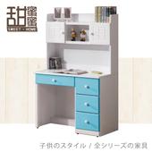 《甜蜜蜜》童樂3尺書桌-粉藍