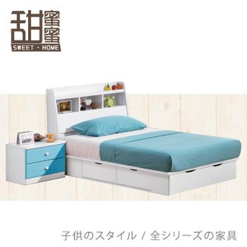 《甜蜜蜜》童樂3.5尺五抽單人床三件組-粉藍