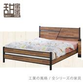 《甜蜜蜜》巴里雙色積層木6尺雙人床