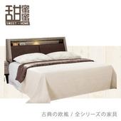 《甜蜜蜜》里林古橡木6尺雙人床二件組(床頭箱+床底)