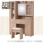 《甜蜜蜜》圓圜3.5尺鏡台(含椅)+邊櫃