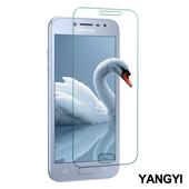 《YANGYI揚邑》Samsung Galaxy J2 Pro 5 吋 2018 鋼化玻璃膜9H防爆抗刮防眩保護貼(Samsung Galaxy J2 Pro 非滿版鋼化膜)