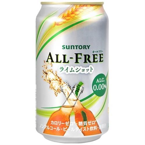 《三得利》All-Free無酒精飲料萊姆風味(350ml/罐)