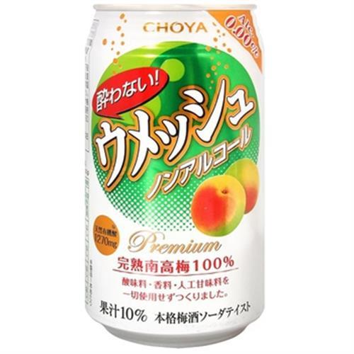 《CHOYA》無酒精飲料梅酒(350ml/罐)