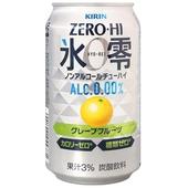 《KIRIN》麒麟冰零無酒精飲料-350ml/罐(葡萄柚)