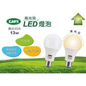 《KAO'S》高光效廣角節能LED燈泡(13W(白光)6入組KLB10D3/M4)