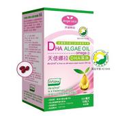 《Angel LaLa天使娜拉》植物DHA藻油軟膠囊(50粒/瓶)