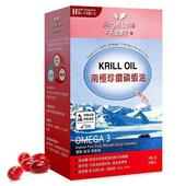 《Angel Lala天使娜拉》南極珍鑽磷蝦油膠囊(30粒/盒)