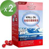 《Angel Lala天使娜拉》南極珍鑽磷蝦油膠囊(30粒/盒x2盒)