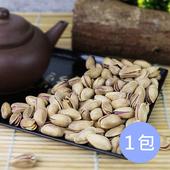 《Golden Fruit》Golden Fruit 全天然地中海區土耳其開心果(125g/包)(1包)