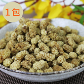 《Golden Fruit》Golden Fruit 全天然地中海區野生桑椹乾(150g/包)(1包)