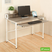 《DFhouse》蓋瑞-熱壓成型書桌