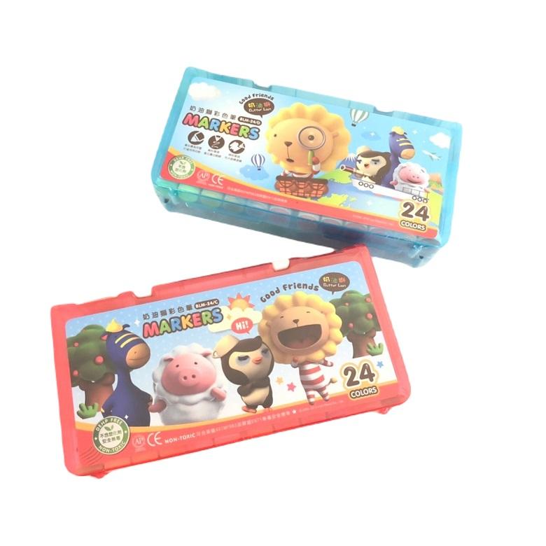 《奶油獅》BLM24色塑盒彩色筆(外殼隨機出貨)
