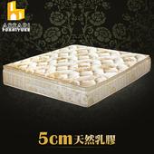 《ASSARI》典藏旗艦5cm天然乳膠三線強化側邊獨立筒床墊(單人3尺)