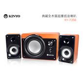 《KINYO》典藏全木質超重低音喇叭KY-7360