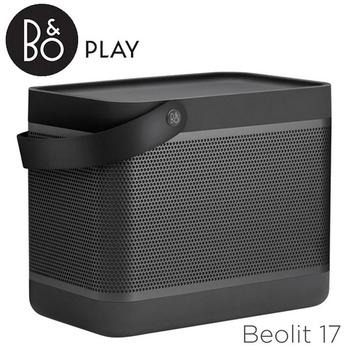 《B&O PLAY》BEOLIT17 無線藍芽喇叭(石墨灰)