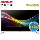 《SANLUX 台灣三洋》50型4K聯網液晶顯示器+視訊盒SMT-50GA1(送基本安裝)