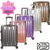 《福利品BATOLON》【28吋】璀璨之星 PC硬殼箱/行李箱/旅行箱(紳士灰)
