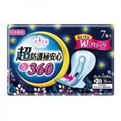 《日本大王》elis 愛麗思超防護極安心夜用衛生棉(36cm*7片)