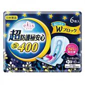 《日本大王》elis 愛麗思超防護極安心夜用衛生棉(40cm*6片)