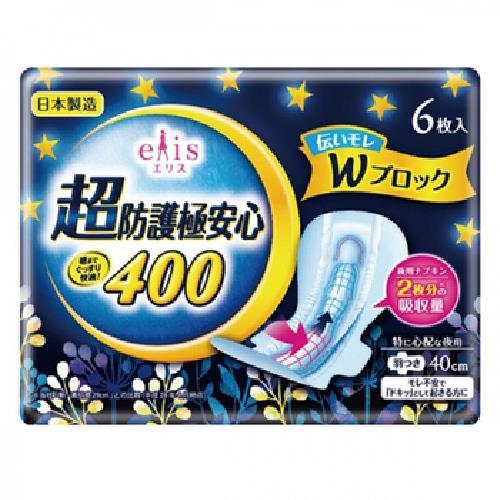 日本大王 elis 愛麗思超防護極安心夜用衛生棉(40cm*6片)