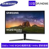 《SAMSUNG 三星》32型2K曲面電競螢幕(C32JG50QQE)