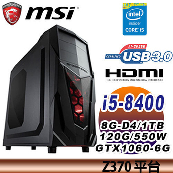 《MSI微星》Z370平台 i5-8400六核獨顯玩家電競機(MSI993)