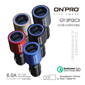 《ONPRO》ONPRO 6A 雙快充 3.0 急速 車用充電器 車充 GT-2PQC3(星空黑)